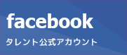 AKIRA Official Facebook