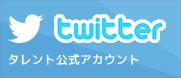 小越勇輝 OFFICIAL twitter
