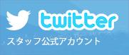 宮代祐Official Twitter
